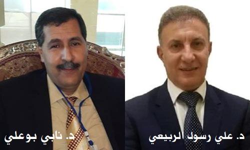 2180 علي الربيعي ونابي بوعلي