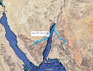 2818 جبل موسى وجبل اللوز