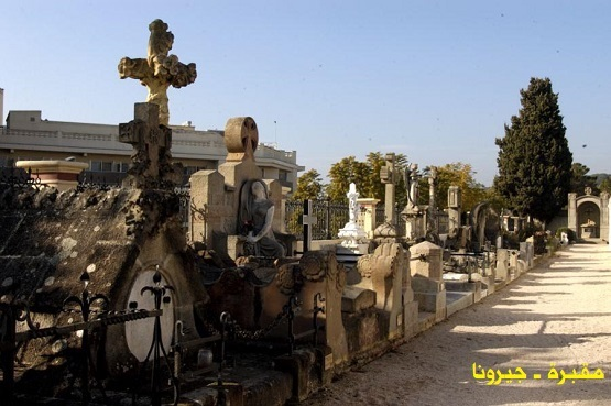 2854 مقبرة ـ جيرونا