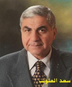 2859 سعد علوش