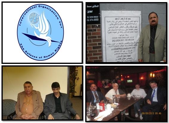 4c8835d28f22d صورة الشيخ الدكتور كمال الساعدي بعيني عبد الاله الصائغ