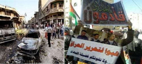 75bb17b732455 اتحاد أدباء العراق يستنكر دفاع بعض الكتاب الاردنيين
