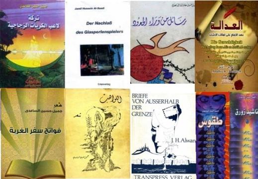 نص وحوار مع الشاعر جميل حسين الساعدي ونصين من نصوصه