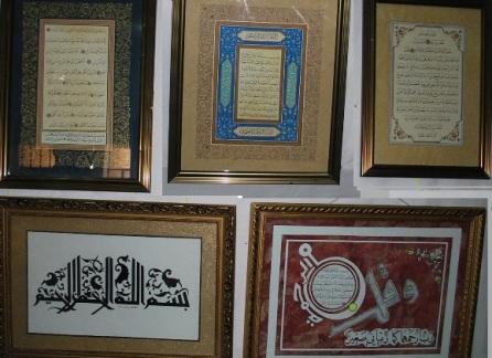 8f21af077bc12 النجف الاشرف تحتفي بيومها بإقامة مهرجان للخط العربي والزخرفة الإسلامية    احمد محمود شنان