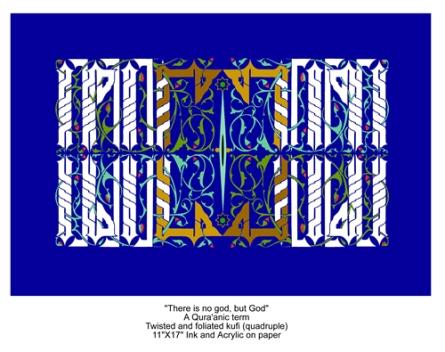 Calligraph12